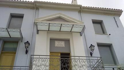 Etz Hayyim Synagogue, Athens, Greece