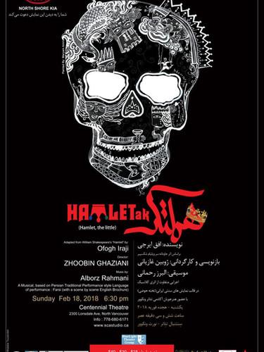 Hamletak