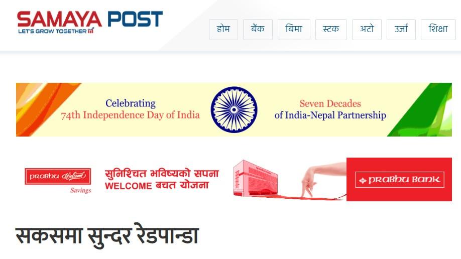 Samaya Post