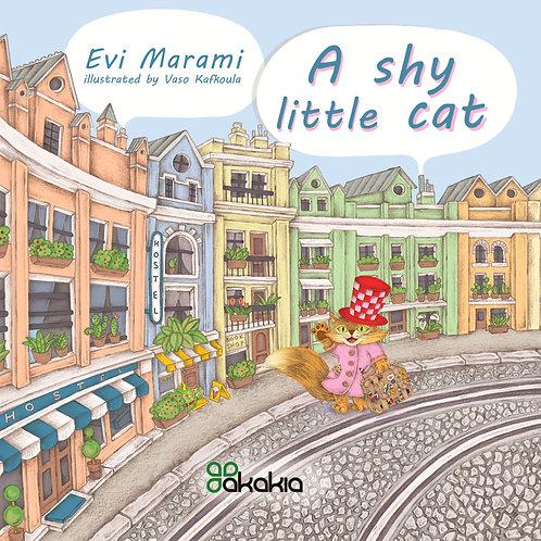 A shy little cat