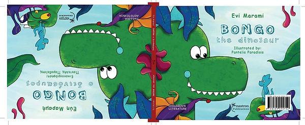 a bilingual dinosaur story book