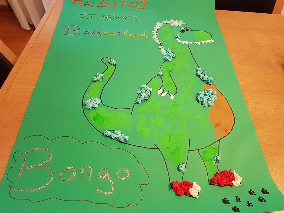 Balloonland nursery poster