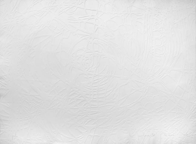 Hilo de Ariadna Medida de la placa: 73x99 cm  Medida total del papel: 73x99 cm   Técnica: Aguafuerte sin tinta  Edición: 24 grabados numerados $18,560 MXN