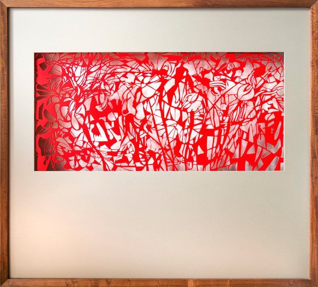 Lilis, 2017 83x40 cm Acero.