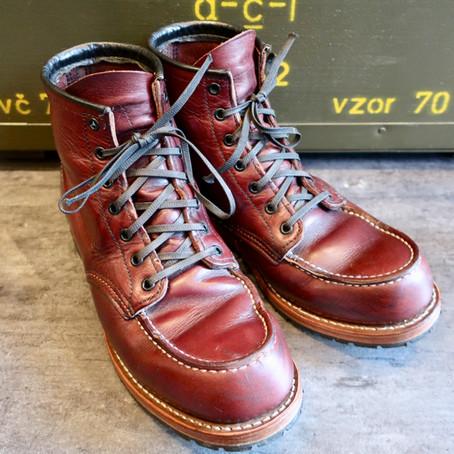 靴修理:ベックマンのオールソール