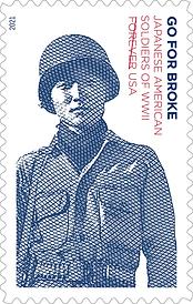 Go for Broke 2021 stamp.PNG