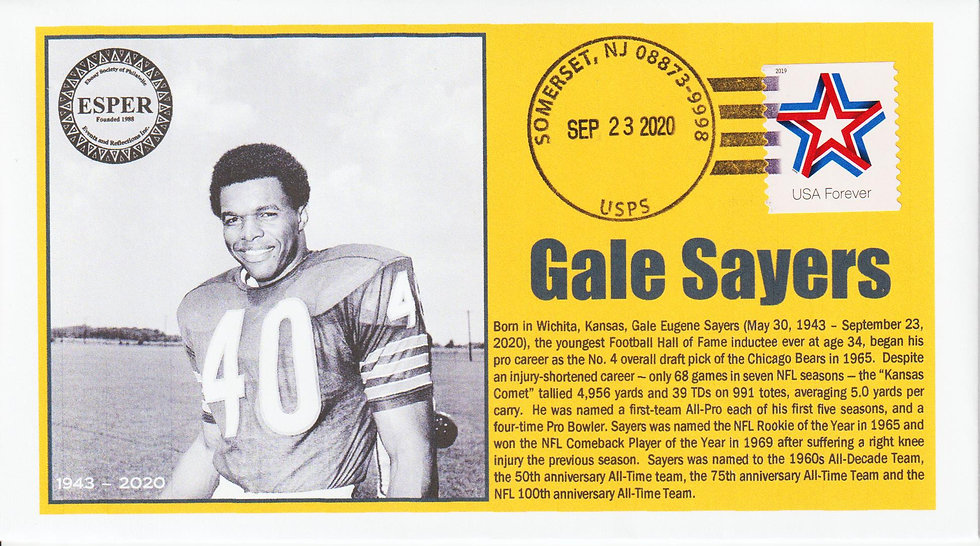 Gale Sayers Memorial Cover