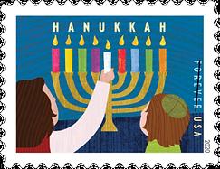 2020 Hanukkah stamp.PNG