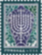 Hanukkah 2018 stamp.JPG