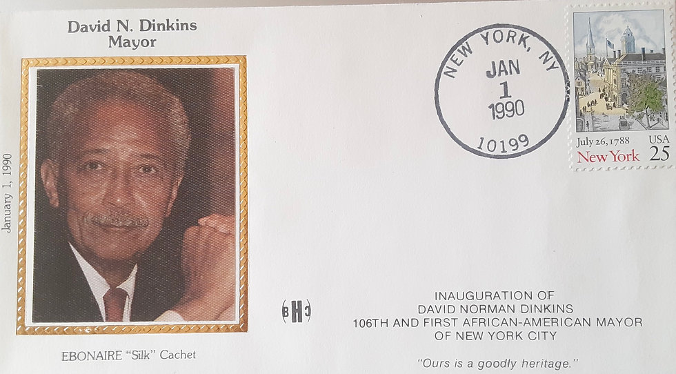 """David Dinkins Inaugural Day Cover """"Plus A Gift Cover"""""""