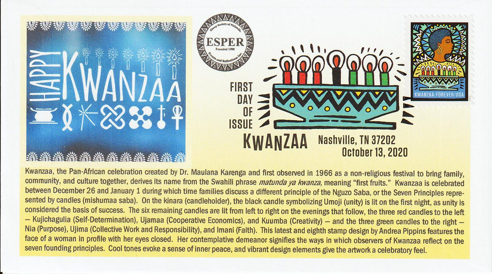 """2020 Kwanzaa Cover                                          """"Exclusive to ESPER"""""""