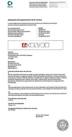 Trademark Suisse.jpg