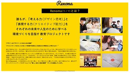 renoma.png