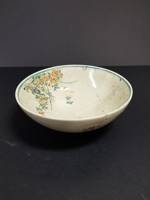 19th Century Satsuma Bowl