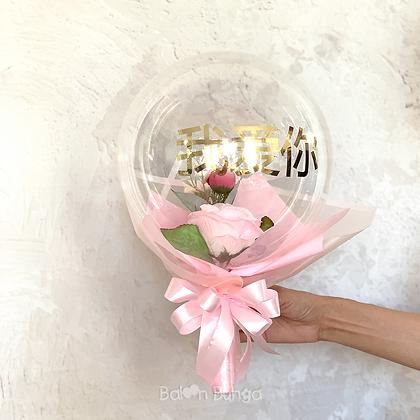 Petite Bloom Bubble
