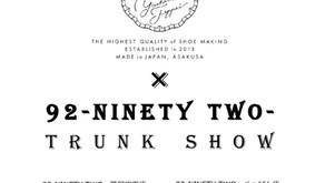 RENDO TRUNK SHOW 2021 開催します!