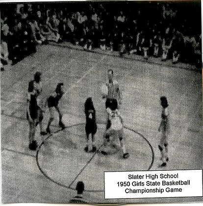 1950 Championship Basketball Game