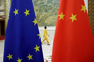 EU-China relations