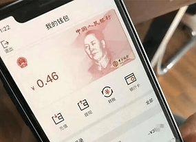 A mobile phone-based e-RMB payment interface