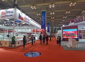 The second China-CEEC Expo opens in the city of Ningbo, June 8