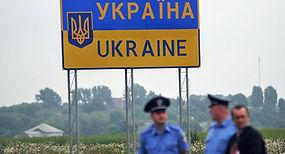 Pridnestrovian-Ukrainian border