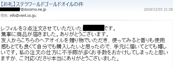 メール2.png