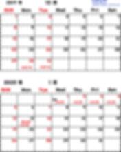 VENTカレンダー2019(12)2020(1).jpg