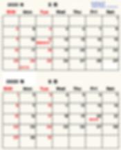 VENTカレンダー2020(2-3).png