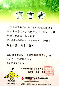 25DE6CBB-6E8C-4770-A7CD-391034A160CF.jpe