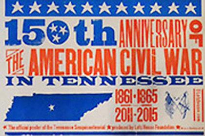 Tennessee Sesquicentennial Hatch Show Print