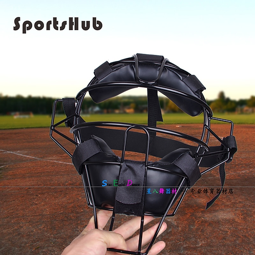SPORTSHUB Catcher Softball/Baseball face mask protection baseball helmet adult