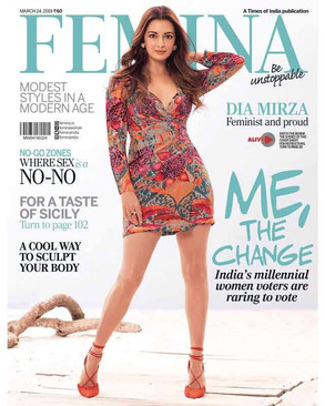Cover Page of Femina - March 2014