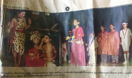 Tamil Newspaper 15th Jan 1998