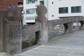 Walk About Fukurobashi