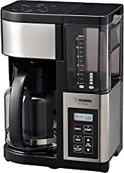 Amazon Zojirushi coffe machine sales: $79,98