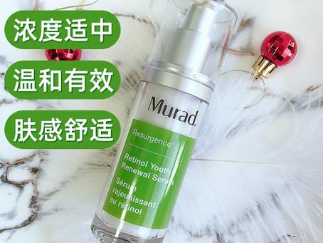Murad 14-Day Challenge;$11.20包邮哦!