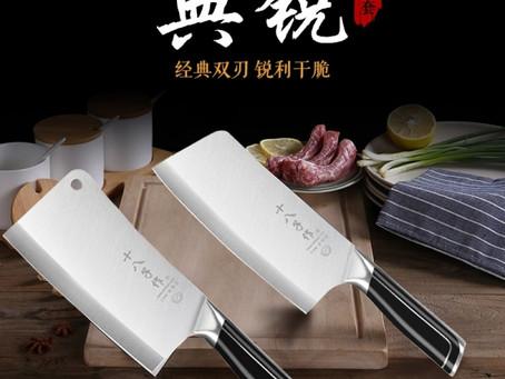 Huaren store knife deal, ----华人馆十八子作双刀套装折扣码