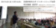 講義告知画像作成2017.png
