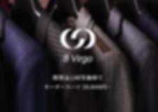 スクリーンショット 2019-08-26 11.44.10.png