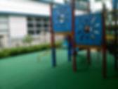 British School Manila.jpg