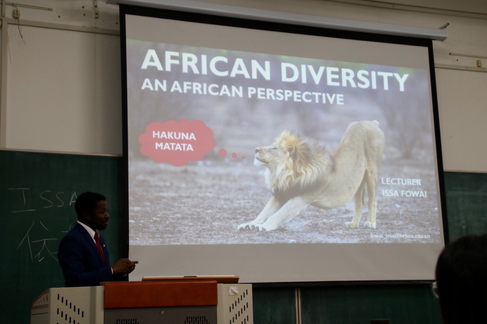 African Diversity