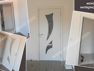 Смяна на вътрешни интериорни врати
