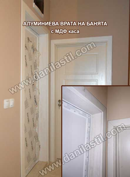 903N-wa-alumin-kasa-mdf