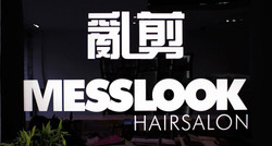 MessLook Hair Salon
