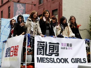 MessLook Girls @ Christmas Parade of Chinatown, NYC