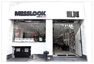 MessLook Hair & Spa
