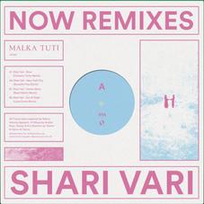 NOW Remixes EP 2020