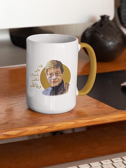 Mug | درويشيات 1