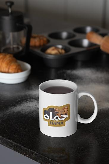 Mug | حماه