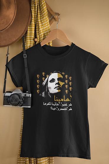 T-shirts | أسامينا